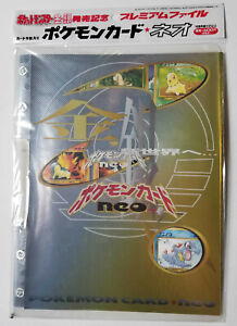 Pokemon Neo 1 Genesis Binder Japanese NEW Promo 9 Card Set - FACTORY SEALED