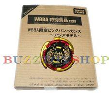 Metal Fight Beyblade WBBA 4D Big Bang Gold Pegasus Pegasis Takara Tomy