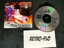Tekken 3 - Jeu Sony Playstation PS1