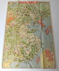 WWII China Japan War 1938 East Asia Birds Eye View Pictorial China Cartoon Map
