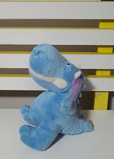 DRAGON RARE ABC KIDS PLUSH TOY 22CM TALL