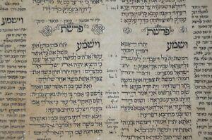1750 hebrew Manuscript BIBLE Large and Impressive Beautiful Interesting judaica