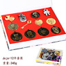 JoJo's Bizarre Adventure Keychain Pendant Collection Gift Box 12pcs/Set