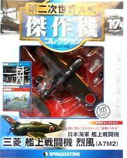 DeAgostini WW2 Aircraft Collection Fighter 1/72 Mitsubishi A7M2  #17