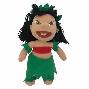 Applause Disney Lilo and Stitch Hulu Girl Lilo Plush Stuffed Doll Hawaii Luau