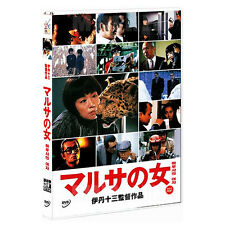 A Taxing Woman , マルサの女 (1987) DVD - Juzo Itami (*NEW *Sealed)