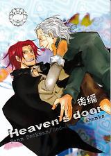 One Piece Doujinshi Benn Beckman x Shanks Heaven's Door 2 Crevasse