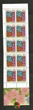 Iceland SC # 982a Flowers .Complete Booklets . MNH