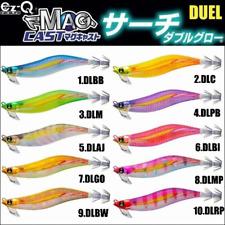 2020 DUEL EZ-Q MAG CAST SEARCH DOUBLE GLOW Squid Jig #3.5