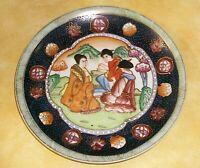RARE!! ANTIQUE ASIAN JAPANESE ART Garden, Geisha Girls GOLD GILD CLOISONNE Plate