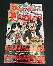 School Rumble Romantic Comedy Pleasure File Fan Guide Book Japan Brand New