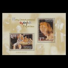 "Ukraine 2002 - Europa Stamps ""Circus"" Animals Lion Tiger Fauna - Sc 462 MNH"