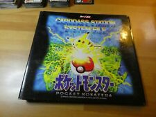 POKEMON MONSTERS CARDDASS STATION SYSTEM FILE CARTE CARD BINDER CLASSEUR RARE #4