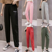 Women's Casual Summer Bottoms High Waist Elastic Solid Pants Jogging Trousers