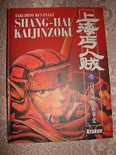 TAKUHITO KUSANAGI - Shang-Hai Kaijinzoku - Livre - Manga - Album - Kraken - FR