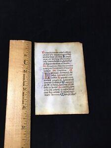 c1480 ILLUMINATED MANUSCRIPT LEAF Book Of Hours Original Handwritten Vellum Old