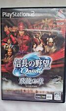 PS2 Nobunaga's Ambition [innovation] [NTSC-J] Japan Import Japanese Video Game