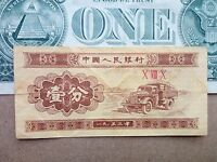 1 Fen One Cent VINTAGE People's Bank of China Paper Money Banknote Currency 1953