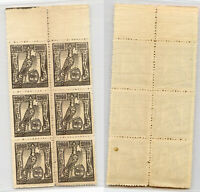 Armenia 1922 SC 305 MNH block of 6 . rtb4579