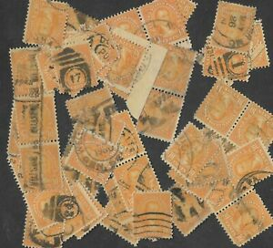 Postage Stamps For Crafting: 1920s 10c Alexander Hamilton; Yellow; 50 Pieces