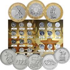 Album + 21 Russian Coins 5 & 10 Bi-metallic Rubles 2014, 2015 Patriotic War *B1
