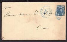 1328 Bolivia Ps Stationery Envelope 1907 La Paz - Oruro