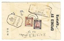 Maldive Islands SG#12A,#14A-8/VII/43-WWII CENSORS to INDIA-VERY SCARCE USAGE