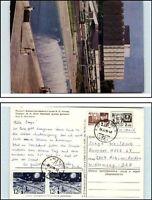Mischfrankatur 1977 Russland Sowjetunion auf Postkarte