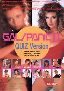 1993 KANEKO GALS PANIC II QUIZ VERSION VIDEO FLYER