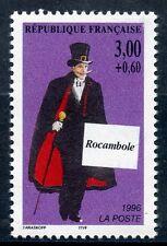 STAMP / TIMBRE FRANCE NEUF N° 3025 ** CELEBRITE / HEROS DE ROMANS ROCAMBOLE