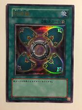 Yu-Gi-Oh! Ring of Defense DP2-JP026 Ultra Rare Jap