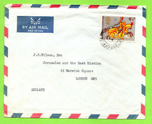 forces mail British Field Post Office FPO51 NEARELF Dhekelia Cyprus history 1974