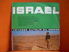 VINYL 33T – LES DUDAIM DOODAIM - VOYAGES AUTOUR DU MONDE : ISRAEL – FOLK WORLD