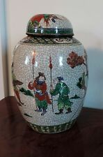 Antique Chinese Porcelain Vase Jar Urn Famille Vert Art Deco Qing 19th c. Horse