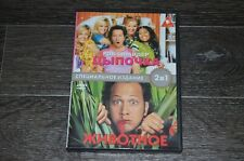 Rob Schneider (The Hot Chick - The Animal) dvd 2 in 1