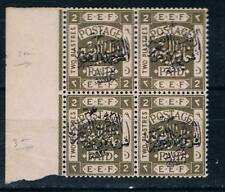 Jordan 1922 Sc#47 Handstamped Black OVP over Red MNH Block