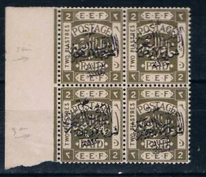Jordan 1922 Sc#47 Handstamped Black OVP over Red MNH Block