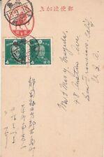 1938 Japan PC35 (Sakura),#261(2)(Scott) on Card to US; uprated for 10sen intl *d