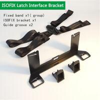 Universal Car Seat ISOFIX Latch Interface Bracket Car Child Safety Seat Belt