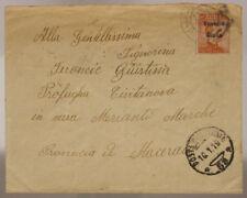 POSTA MILITARE 53 BUSTA DA RONZINA (GO) 20 c. VENEZIA GIULIA 16.1.1919 #XP392D