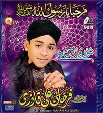 FARHAN ALI QADRI - MARHABBA YA RASOOL ALLAH - VOL 7 - NEW NAAT CD