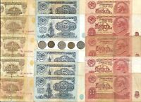 COLD WAR Rare Old Russian Star Vintage Bank Note Coin Collection Money Gift Lot