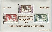 LAOS Bloc N°45** Laotiennes,1971 LAOS #223a Laotian woman souvenir sheet MNH