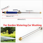 High Pressure Car Washer Spray Nozzle Water Hose Wand Attachment Garden Watering