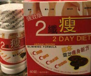 2Days Diet Linghzi Japanese Capsules
