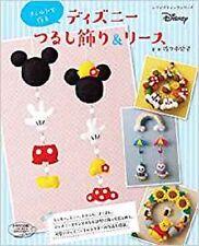 Felt Disney Hanging Decoration Goods & Wreath /Japanese Craft Book
