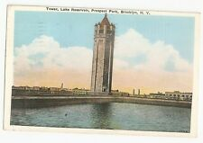 1931 Tower, Lake Reservoir Prospect Park Brooklyn NY Postcard