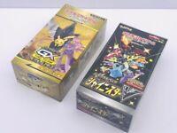 Pokemon Card Game Sword /& Shield High Class Pack Shiny Star V Box /& KMC sleeves