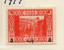 Turkey 1917 Early Issue Fine Mint Hinged 5p. Surcharged  139180