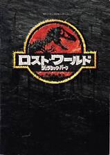 The Lost World: Jurassic Park - 1997 Japanese movie tie-in magazine
